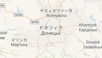 ドネツィク の地図