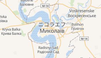 ニコラーエフ の地図
