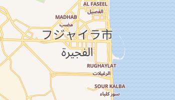 フジャイラ の地図