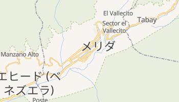 メリダ の地図