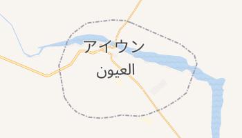 アイウン の地図