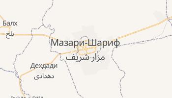 Мазари-Шариф - детальная карта