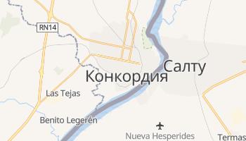 Конкордия - детальная карта