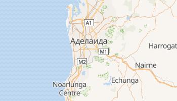 Аделаида - детальная карта