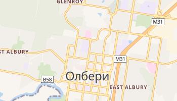 Олбери - детальная карта
