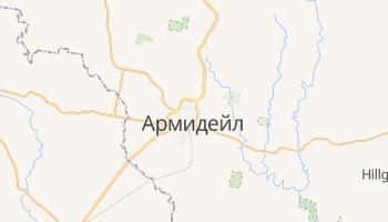 Армидейл - детальная карта