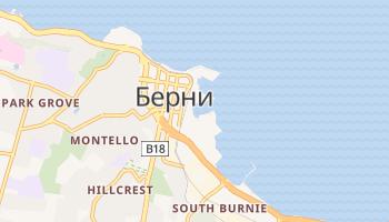Берни - детальная карта