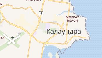 Калаундра - детальная карта