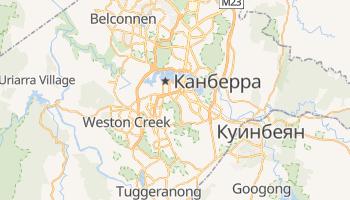 Канберра - детальная карта