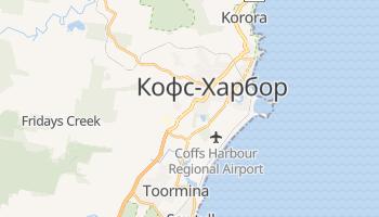 Кофс-Харбор - детальная карта