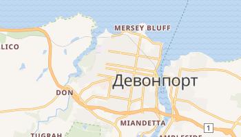 Девонпорт - детальная карта
