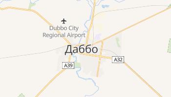 Даббо - детальная карта