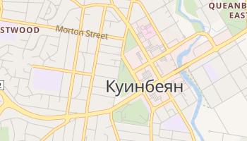 Куинбеян - детальная карта