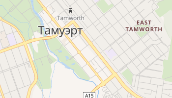 Тамуорт - детальная карта