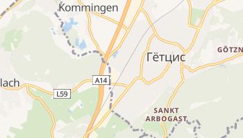 Гётцис - детальная карта