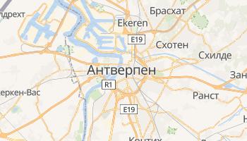 Антверпен - детальная карта