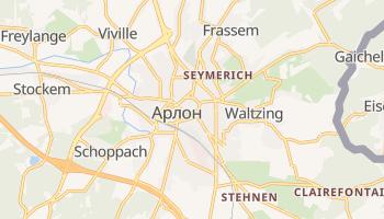 Арлон - детальная карта