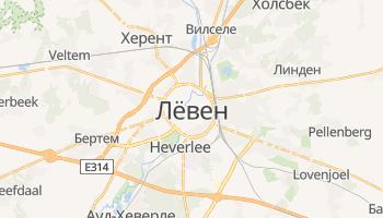 Лёвен - детальная карта