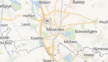 Мехелен - детальная карта