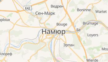 Намюр - детальная карта