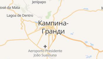 Кампина-Гранде - детальная карта