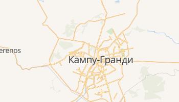 Кампу-Гранди - детальная карта