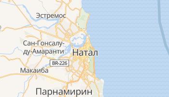 Натал - детальная карта