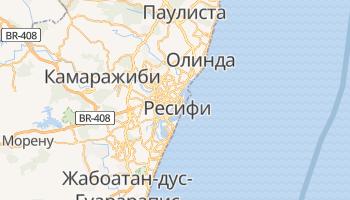 Ресифе - детальная карта