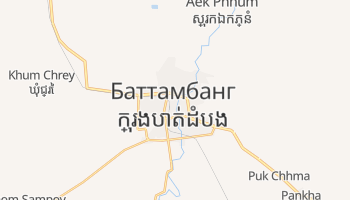 Баттамбанг - детальная карта