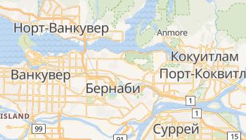 Бёрнаби - детальная карта