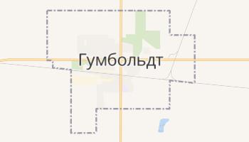 Гумбольдт - детальная карта