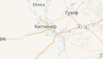 Китченер - детальная карта