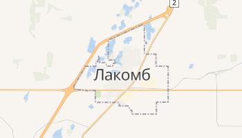 Лакомб - детальная карта