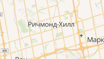 Ричмонд-Хилл - детальная карта