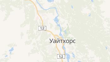 Уайтхорс - детальная карта