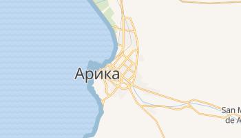 Арика - детальная карта