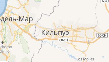 Килпуэ - детальная карта