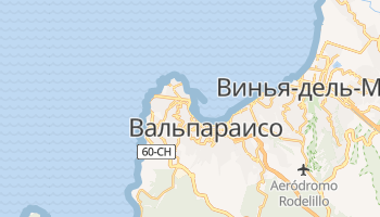 Вальпараисо - детальная карта