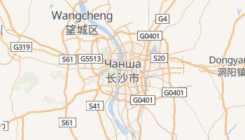 Чанша - детальная карта
