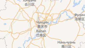 Чунцин - детальная карта