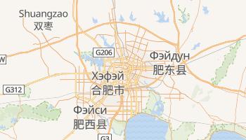 Хэфэй - детальная карта