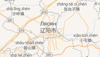 Ляоян - детальная карта