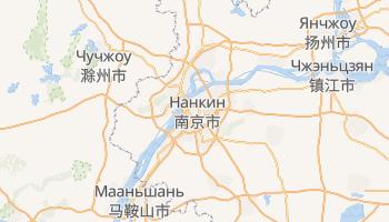 Нанкин - детальная карта