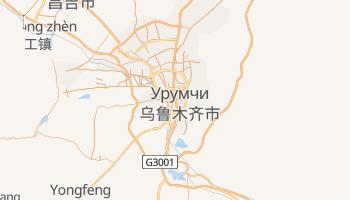 Урумчи - детальная карта