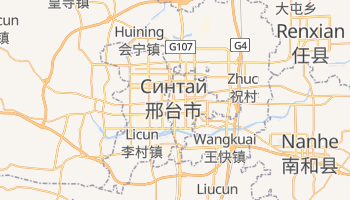 Синтай - детальная карта