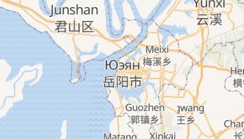 Юэян - детальная карта
