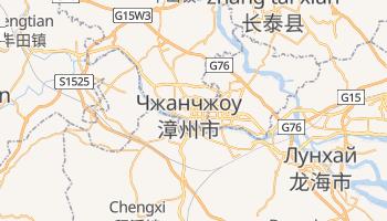 Чжанчжоу - детальная карта
