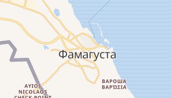 Фамагуста - детальная карта