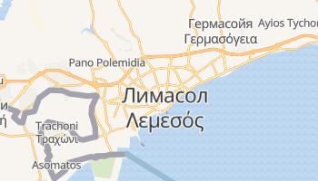 Лимасол - детальная карта