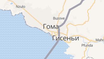 Гома - детальная карта